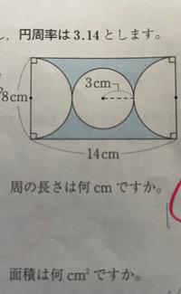 解き方が分かりません。 分かる方解き方を教えてください。 宜しくお願いします。