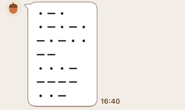 友達から謎の暗号きました。 どなたが解読してくれませんか? 全然わかりません