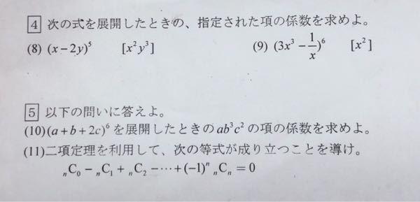 【至急】 数IIB得意な方お願いします… この4つの問題を解説込みでどなたか解いて頂きたいです( ; _ ; ) お願いします( ; _ ; )