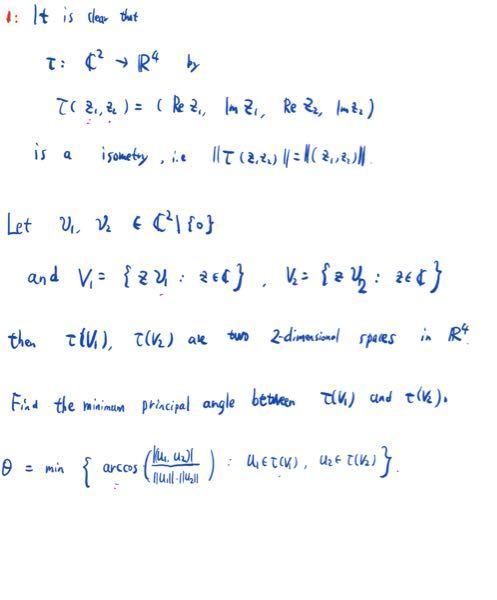 可能であればfra****さんにお伺いしたいです。 (v_1, v_2)/||v_1||||v_2|| = (T_{v_1}x, T_{v_2}y)/||T_{v_1}x||T_{v_2}y|| =