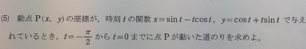 数三積分の入試問題です。 どなたか丁寧な説明をしてくださると幸いです。