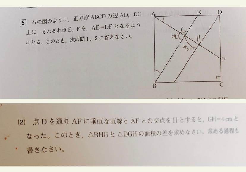 数学の問題です。 初めて質問させて頂きます。次の問題の解答分かるかたいらっしゃいましたら回答頂けると嬉しいです。 よろしくお願いします。