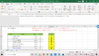 Excelの質問になります。 昨日、こちらで教えていただいていいものが出来たのですが、 新たに問題がでましたので質問します。 食品製造会社で、商品のデータベースが約500品あります。 毎月80品程度発注を受けるのですが、その商品の 「商品名」「重さ(グラム)」「段ボール入数」が合っているかを 1品ずつチェックしなくてはいけません。 昨日1シート目にデータベース、2シート目に受注した商品をチェ...