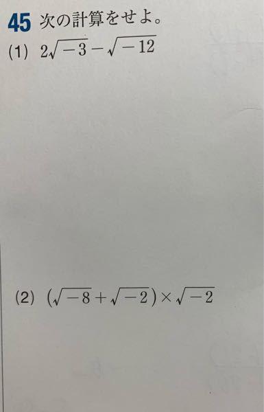 この2問の解き方を教えて頂きたいです!