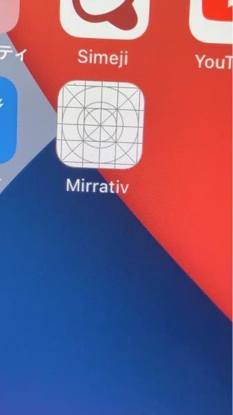 iPhone6sです アプリをインストールするとアイコンがこうなります なんでですか? 対処法教えてください