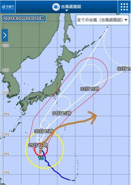 台風16号。台風の進路は茶色の矢印方向などになり、日本への影響が減ることはありますかね?