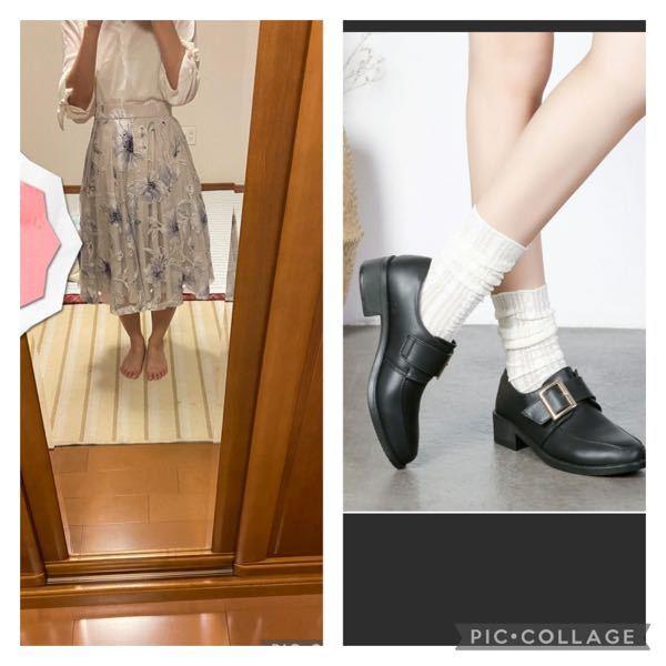 左の服にこの靴は合いますか? バレーシューズ、パンプスの方が合うのはわかりますがなかなか自分の足にフィットするものが見つからず困っています また、トップスを白かネイビーで迷っているのですが靴がブ...