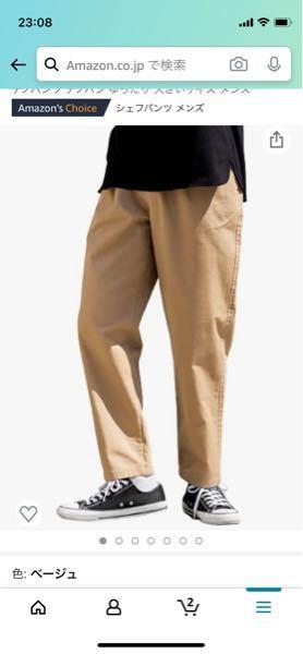ピチピチの長ズボンと少しゆったりした長ズボンどっちがいいですか?