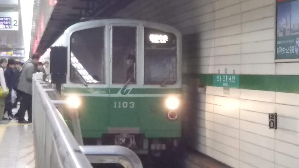 神戸市交通局1000-01形のマイストーリーを教えて下さい。