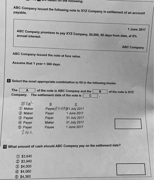 英文会計です。 力尽きました。 答えと計算式教えて頂けるとありがたいです。 簿記 BATIK