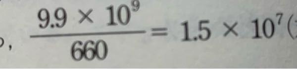 なんでこれがこのような答えになるのか解き方を分かりやすく教えてください