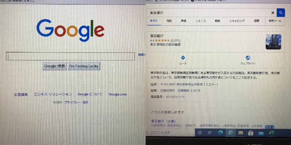 パソコンでInternet Explorerを使いgoogleを見ていたのですが、ある日見てみると画面やボタンが四角になってしまいました。 他のパソコンやブラウザから見ると普通なのですが、当該パソコンのInternet ExplorerでGoogleを見た時のみ四角くなってしまいます。 キャッシュやCookieを削除してみるなど行いましたが変化はありません。通常の画面に戻す方法をどなたか教えて頂けないでしょうか?