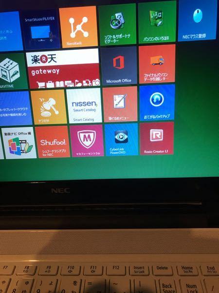 ノートパソコンをもらったのですが、この画面にiTunesを出すようにしたいのですが、どうやれば良いのでしょうか?Windows10をダウンロードはしています。