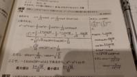 sinθとcosθのとりうる範囲の最大がどちらも1だから写真の①下線部の段階でsin2θとcos2θに1を代入して答えとしたのですが、解答は合成までやっていてなぜ下線部の段階で1を入れたらだめなのでしょうか??