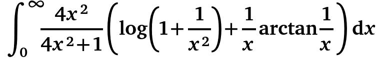 以下の積分の求め方を教えて下さい。