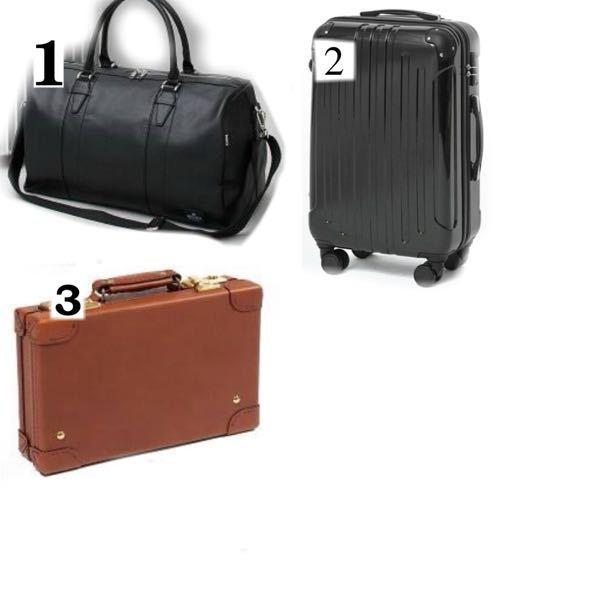 海外旅行にはどのかばんが適していますか? 1 ボストンバッグ 2 スーツケース 3 トランク 順位付けで教えて下さい (財布やスマホなどは別のかばんです)