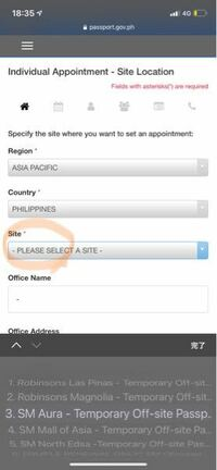 """至急。  六本木のフィリピン大使館で、母のパスポート更新をしたいのですが、オンライン申請を調べたところ、 画像の""""site""""から場所(?)を選ぶあたりから分からなくて、先に進めない状態です。  (ちなみに私はフィリピン 語も英語 も読めず分からない、母は「""""site""""の選ぶところなんで全部フィリピンの場所なの?」って感じです)  お問い合わせもしたので..."""