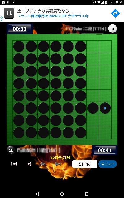オセロの全消しはよくあるのに、将棋の全駒は無いのですか?