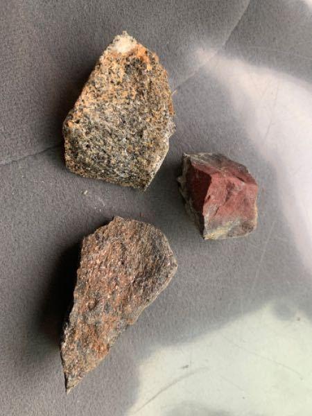 これはなんの石ですか? 3種類とも教えて頂きたいです!