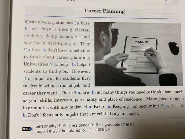 英語の問題です! お願いします。