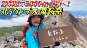 決めました。 来年の夏は乗鞍岳に行きます。 . オススメの宿を教えてください。 できれば、 ・1泊1人5万円以上7万円未満 ・部屋にかけ流しの温泉あり ・卓球もできるかも? で、お願いします。 #乗鞍岳 #温泉 #卓球