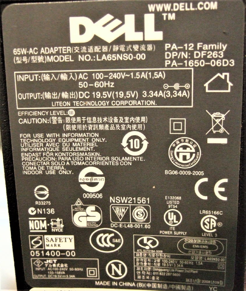 パソコンのACアダプターの変換ケーブル(7.4*5.0→4.5*3.0)を購入してみようかと思ったのですが、 差し込むと、 「ACアダプターのタイプを特定できません。 プラグがしっかりと差し込まれているか確認するか、 DELL 45W ACアダプターもしくはそれ以上を接続します」 と出て、充電が開始されません。 画像のACアダプターに接続しているのですが、 対応できるはずでしょうか? 念のため、他のPCでこのアダプターの接触など確認してみましたが、特に問題はなさそうでした。