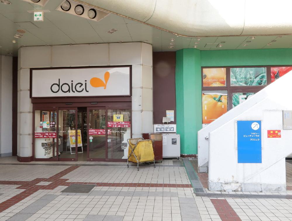 大阪府豊中市の「ダイエー千里中央店」は営業再開しましたか?