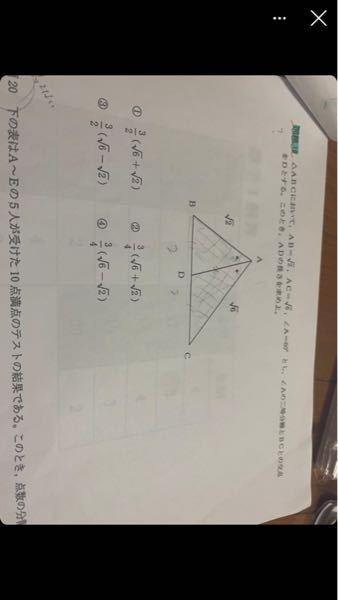 優秀な皆様へ この図形の問題を解いて欲しいです よろしくお願いしますm(_ _)m