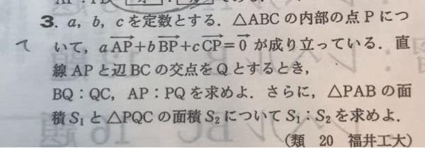 解き方がわからないです教えてください。 ベクトル 数学B 高校数学 受験数学