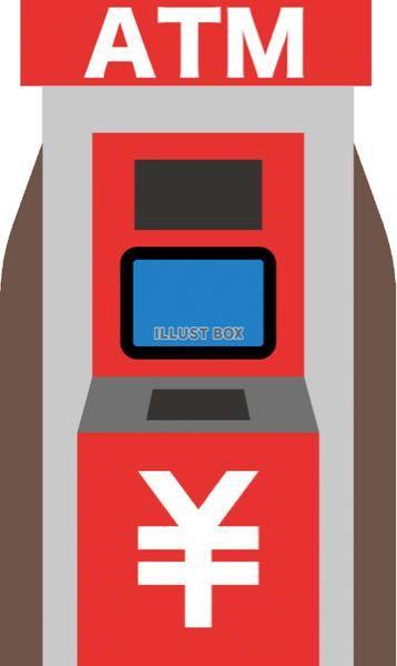 ① ATMから口座に入金する場合 全部小銭(各種混在・ご飯茶碗一杯くらい)だったら どの位の時間が かかりますか? ② ATMから口座に入金する場合 全部小銭(全て10円硬貨・ご飯茶碗一杯くらい)だったら どのくらいの時間がかかりますか?