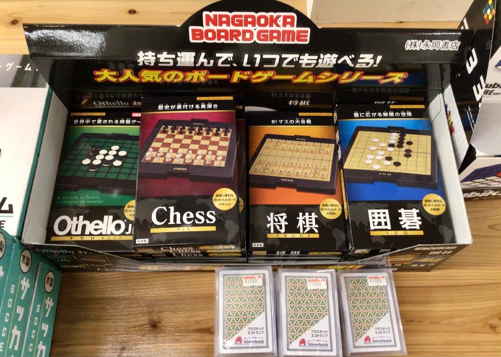 チェスや将棋とか、覚えたいけど 友達がいません。 どうしたらいいですか?