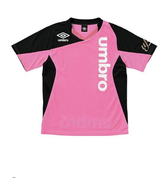 山田ハウスのピンクのumbroのtシャツがどうしても欲しいのですが中々見つからなくてどこで売っ...