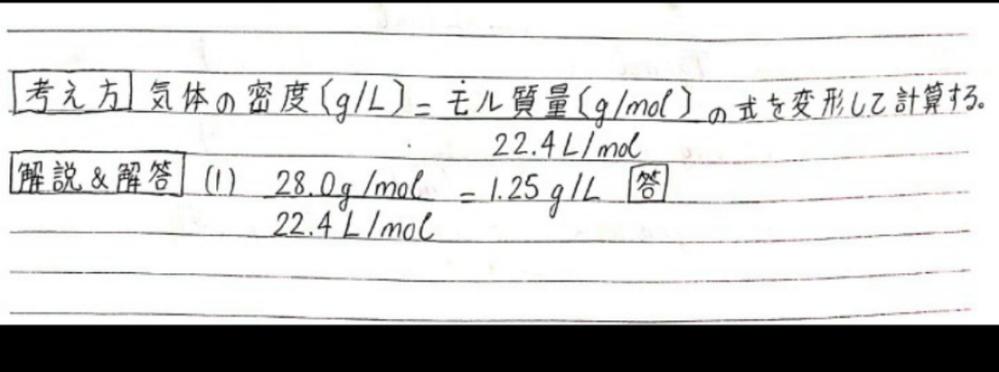 何故Lとg 割れるのですか。 教えて下さい。