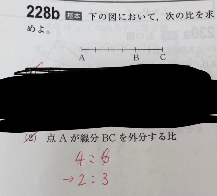 数Aの比の問題です。 答えが6:4ではなく4:6なのは何故ですか。 教えていただければ幸いです。 よろしくお願いします。