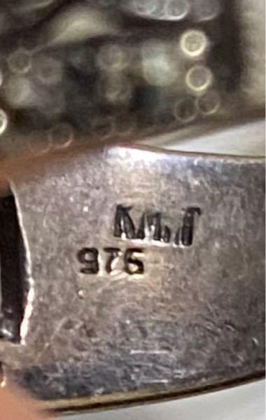 指輪の刻印について、写真の刻印の意味を教えて下さい。