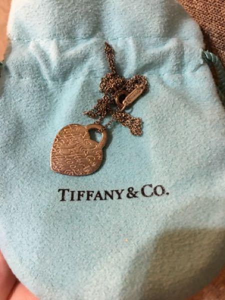 このティファニーのネックレスはいつ頃のものですか?