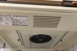 このタイプの換気扇のゴキブリの侵入防止のためのものを探していますが、ありますかね? 今のところ換気扇回しっぱなしにしていますが音がうるさいんですよね、、、 何かいい方法ありましたらご教授下さい。