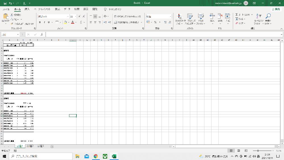 エクセルVBAについて質問させて下さい。 画像のような表があるとします。 実際の管理表では毎月だいたい2000行程度まで増えます。 月末の受払で使用量を集計しているのですが、 現状は『使用ロット』に該当する行の他の列に関数で内容を抜き出しておいて、 月末にその列をコピー⇒値貼り付け⇒並び替え⇒別シートに貼り付け という手順でほぼ手作業で抽出しています。 可能であればもっと楽に抽出がしたいと思っています。 下記に希望を記します。 ①抽出したい『使用ロット』のみ共通で『R』が入っていますので、A列の中から『R』をふくむセルおよび隣接するBC列のセルをVBAで抽出したい。 ②現状の並び替え方法は、抽出後に4文字目から後の部分を関数で表示させて並び替えをしています。これもVBAで出来れば。。。 ③品種シートは10種類程度ありますが、中にはシートが違っても『使用ロット』種類は同じものもあります。その場合は別シートの同じ列に並べたい。 非常にわかりにくい文章だとは思いますが、どなたか知恵をお貸しいただけると幸いです。