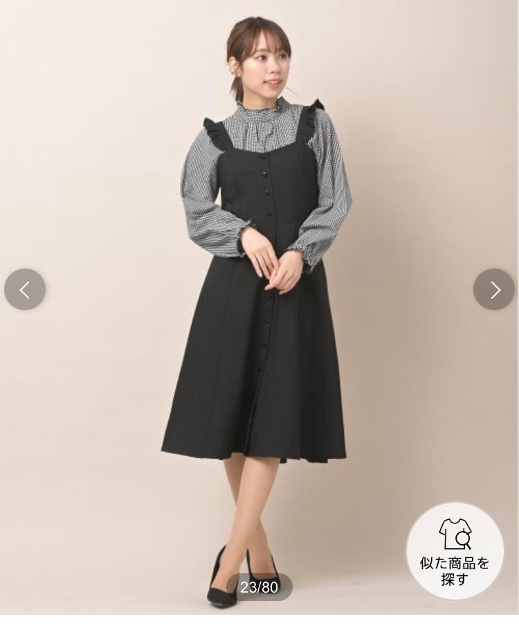 画像のジャンパースカート、 このモデルさんだとフェミニンな感じになっちゃってるけど 白のブラウスにリボつけて、厚底履けば量産型になりますかね?? 後ろはリボンになってます、