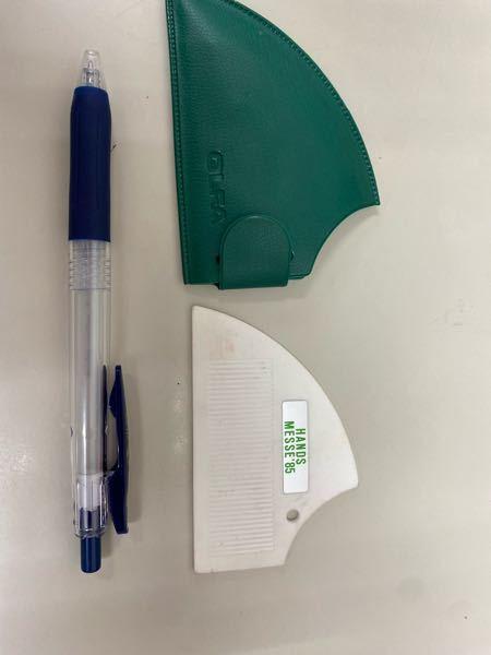 これは何に使う物ですか? 白い陶器?ガラス?のような材質で、緑色のソフトプラケースに入っています。