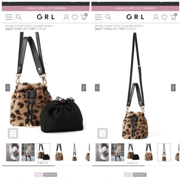 こんな感じのデザインのショルダーバッグを探しているのですがなにかありませんか?? レオパードでも無地のでもいいです! できれば2000円ぐらい2000円以内くらいで探しているのですが。 もしあれ...