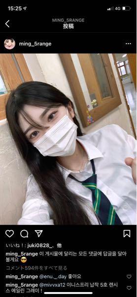こんな感じのメイクをしている韓国人YouTuberやTikTokerを探しています。オススメの人教えてください