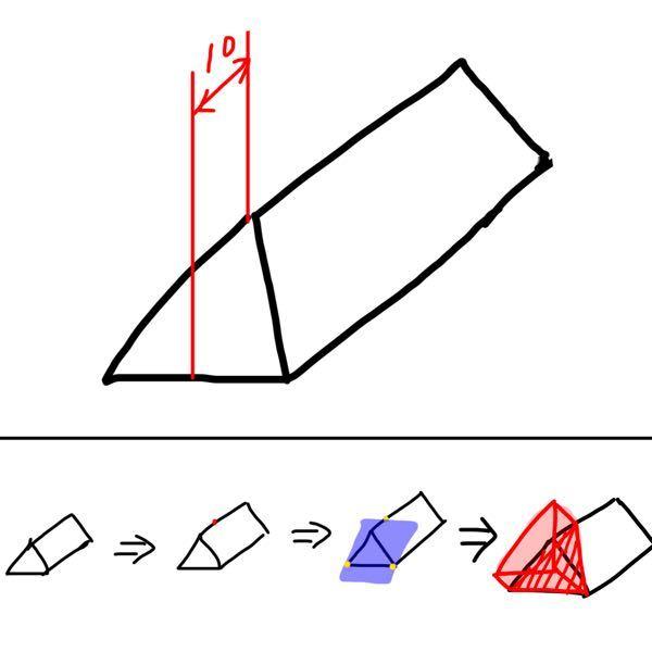 Autodesk inventorを使ってこの絵のような部品を作りたいのですが、どうすれば効率よく作れるのでしょうか。 自分はまず、三角形を押し出し、次に端から10の所に点を取り、その点と三角形の底辺の両端2点 計3点を参照した平面を作り、その平面から三角形を押し出し、切り取るという方法で作っています。画像の下の方のような感じです。 かなり面倒なので、何かいい方法があるのではないかと思い、質問しました。