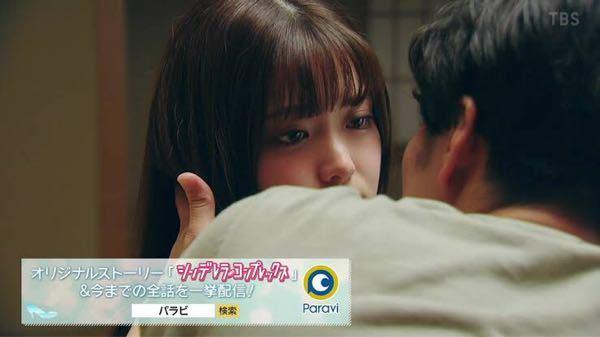 男性に質問。 ドラマ『シンデレラ・コンプレックス』で見つめ合って切ない顔をしている坂村まひろ役の女優・松村沙友理さんが可愛いと思いますか?