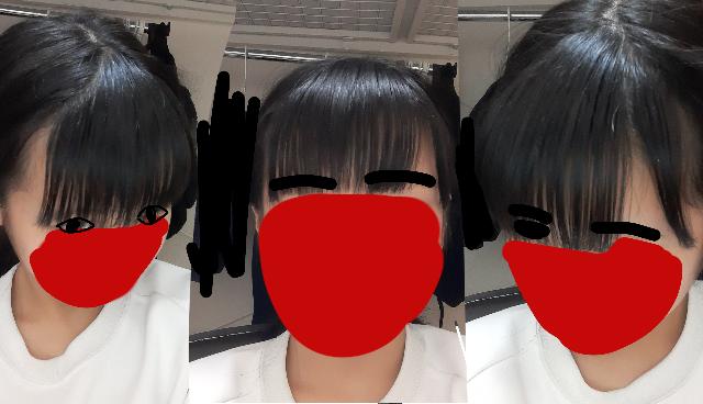 至急お願いします。この前髪おかしいですか?