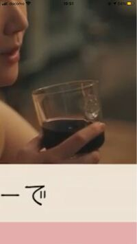 「僕の姉ちゃん」というドラマにでてくるこのワイングラスがどこのものかわかる方がいらっしゃれば教えて頂きたいですm(_ _)m