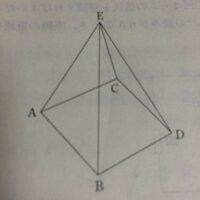 すみません 節点電圧法を用いて各辺1Ωの四角錐(5面体)のAE間の抵抗の求め方は宜しければ教えてください