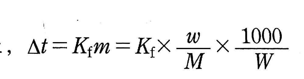 凝固点降下の公を変形したもの(画像)が分かりません。教えてください( ߹߹ ) 分子量を求める問題で、その分子量をMとした時の式だそうです。 w W の意味も分からない
