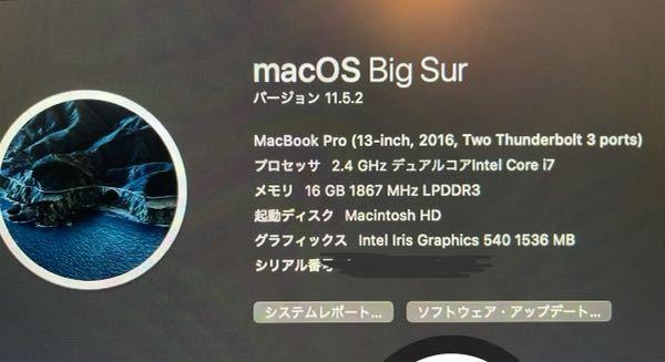 今のMacbookのスペックがこれで、Mac miniに買い換えたいなと思うのですが、Mac miniはこれよりスペックはいいでしょうか? 使用目的は動画編集などで、現時点でかなり重く作業がしづらいです。 Mac proだと高すぎるのですが、20万以内に収まるのであればMac miniでなくても他のMac製品でも大丈夫です。