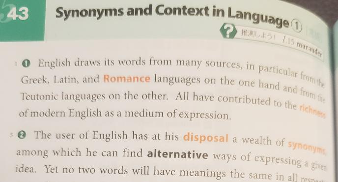 速読英単語上級編43 l6行目。among which〜 とありますが、これは前置詞+関係代名詞+完全分で前の単語にかかるという認識出会ってますか?
